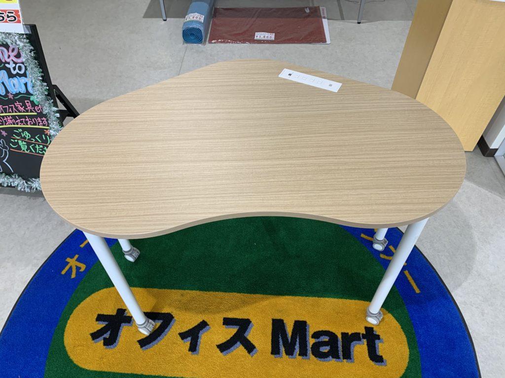 イトーキ マルチテーブル(コンセントボックス付)
